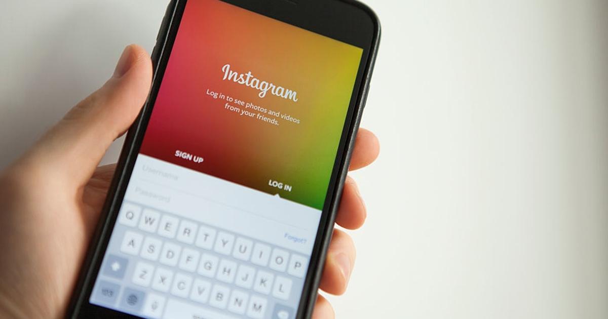 Ya están aquí la nueva actualización que trae Instagram en Venezuela